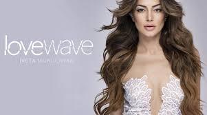 lovewave